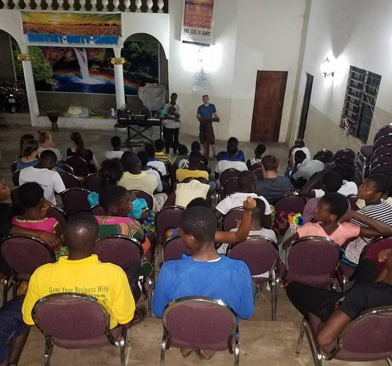 Служение для молодёжи…