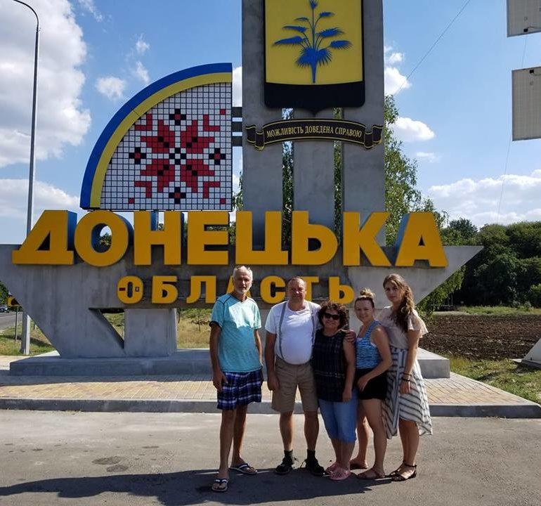 Закончили служение в Донецкой области.